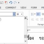 วิธีการติดตั้งฟอนต์ ไทย (Install Font) ในโปรแกรม Foxit Reader